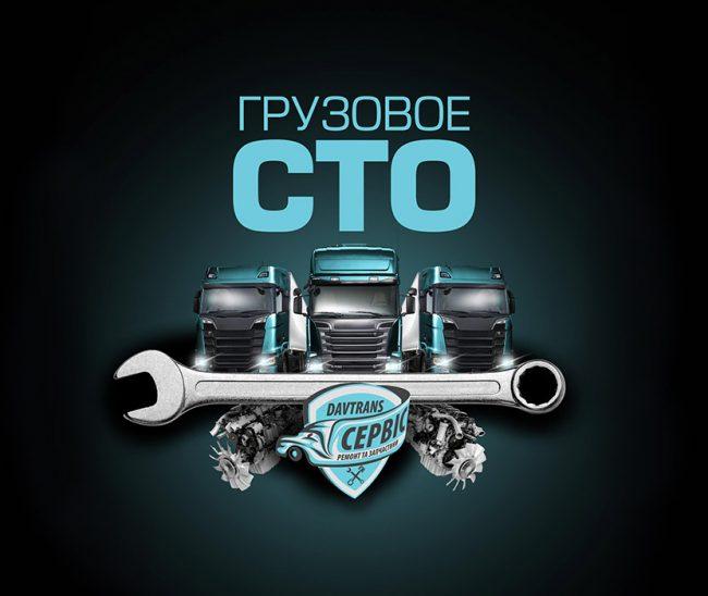 STO2019_soc_3576