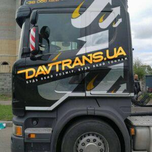 грузовые-перевозки-украина-24