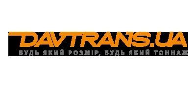 davtrans.ua